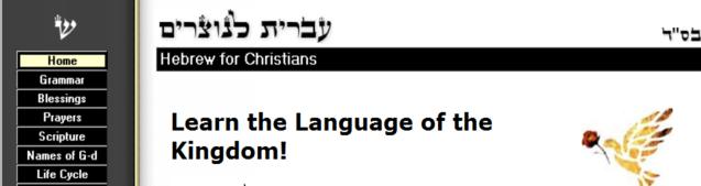 Hebrew4Christians